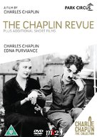 The Chaplin Revue - British DVD cover (xs thumbnail)