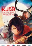 Kubo and the Two Strings - Czech Movie Poster (xs thumbnail)