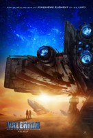 Valerian and the City of a Thousand Planets - Swiss Teaser movie poster (xs thumbnail)