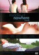 Middle of Nowhere - Turkish Movie Cover (xs thumbnail)