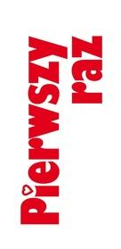 Love at First Hiccup - Polish Logo (xs thumbnail)