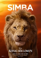The Lion King - German Movie Poster (xs thumbnail)