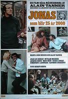 Jonas qui aura 25 ans en l'an 2000 - Swedish Movie Poster (xs thumbnail)