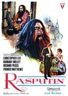 Rasputin: The Mad Monk - Spanish Movie Poster (xs thumbnail)