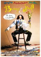 Benny And Joon - Spanish Movie Poster (xs thumbnail)