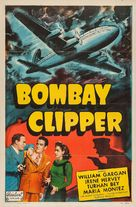 Bombay Clipper - Re-release poster (xs thumbnail)