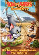 Tom and Jerry's Greatest Chases - DVD cover (xs thumbnail)