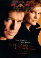 The Thomas Crown Affair - DVD cover (xs thumbnail)