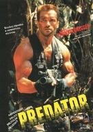 Predator - Czech Movie Poster (xs thumbnail)