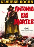 O Dragão da Maldade contra o Santo Guerreiro - Brazilian Movie Poster (xs thumbnail)