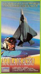 Iron Eagle IV - Argentinian Movie Cover (xs thumbnail)