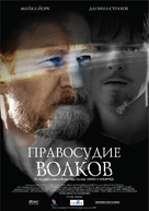 Pravosudie volkov - Russian Movie Poster (xs thumbnail)