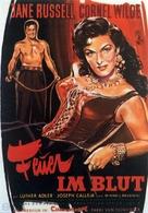 Hot Blood - German Movie Poster (xs thumbnail)