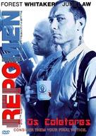 Repo Men - Brazilian Movie Cover (xs thumbnail)