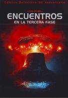 Close Encounters of the Third Kind - Spanish Movie Cover (xs thumbnail)