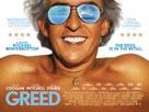 Greed - British Movie Poster (xs thumbnail)