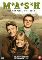 """""""M*A*S*H"""" - Dutch DVD movie cover (xs thumbnail)"""