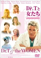 Dr. T & the Women - Japanese DVD cover (xs thumbnail)