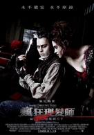 Sweeney Todd: The Demon Barber of Fleet Street - Taiwanese Movie Poster (xs thumbnail)