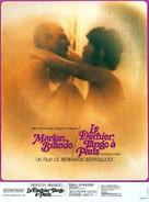 Ultimo tango a Parigi - French Movie Poster (xs thumbnail)