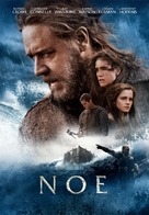 Noah - Slovenian Movie Poster (xs thumbnail)