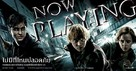 Harry Potter and the Deathly Hallows: Part I - Thai Movie Poster (xs thumbnail)
