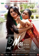 Mai - Indian Movie Poster (xs thumbnail)
