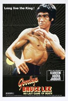 Goodbye Bruce Lee - Movie Poster (xs thumbnail)