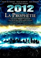 2012 Doomsday - French DVD movie cover (xs thumbnail)