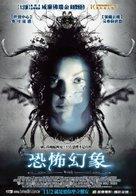 Bug - Taiwanese poster (xs thumbnail)