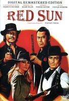 Soleil rouge - Hong Kong Movie Cover (xs thumbnail)