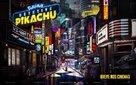 Pokémon: Detective Pikachu - Brazilian Movie Poster (xs thumbnail)