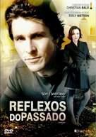 Metroland - Brazilian DVD cover (xs thumbnail)