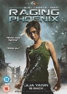 Deu suay doo - British Movie Cover (xs thumbnail)