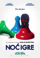 Game Night - Bosnian Movie Poster (xs thumbnail)