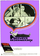 Portnoy's Complaint - German Movie Poster (xs thumbnail)