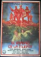 Turkey Shoot - Spanish Movie Poster (xs thumbnail)