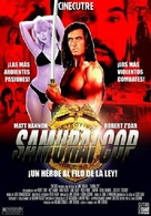 Samurai Cop - Italian Movie Poster (xs thumbnail)