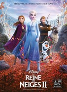 Frozen II - French Movie Poster (xs thumbnail)