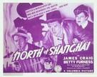 North of Shanghai - Movie Poster (xs thumbnail)