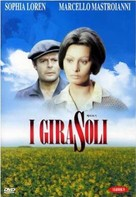 I girasoli - South Korean DVD cover (xs thumbnail)