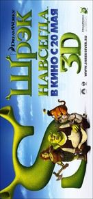 Shrek Forever After - Russian Movie Poster (xs thumbnail)
