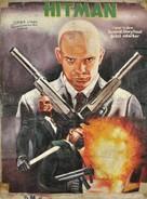 Hitman - Ghanian Movie Poster (xs thumbnail)