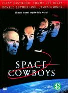 Space Cowboys - French DVD cover (xs thumbnail)