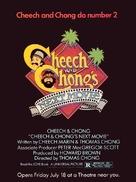 Cheech & Chong's Next Movie - Movie Poster (xs thumbnail)