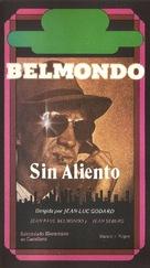 À bout de souffle - Argentinian VHS movie cover (xs thumbnail)