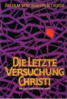 The Last Temptation of Christ - German Movie Poster (xs thumbnail)