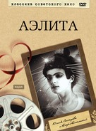 Aelita - Russian DVD cover (xs thumbnail)