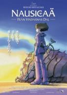Kaze no tani no Naushika - Swedish Movie Poster (xs thumbnail)
