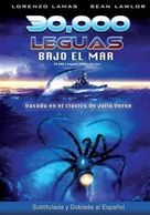 30,000 Leagues Under the Sea - Mexican DVD movie cover (xs thumbnail)